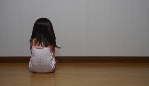 子どもの虐待を知る