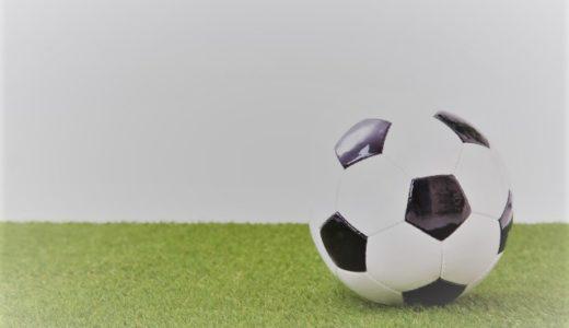 ケガを予防しよう!育成年代のサッカー選手と保護者が心得ること
