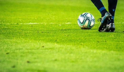 【2020年春最新】サッカーシューズの選び方とオススメの3足!