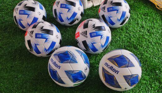 【2020年最新】小学生が使うサッカーボールの選び方とおすすめベスト3!