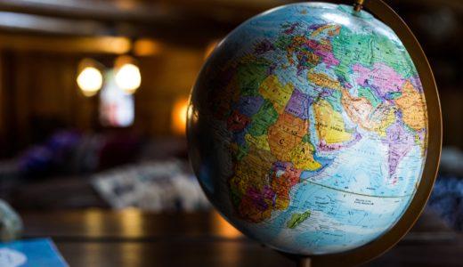 【2020年最新】経済と経営の相関性をエクストリーム解説