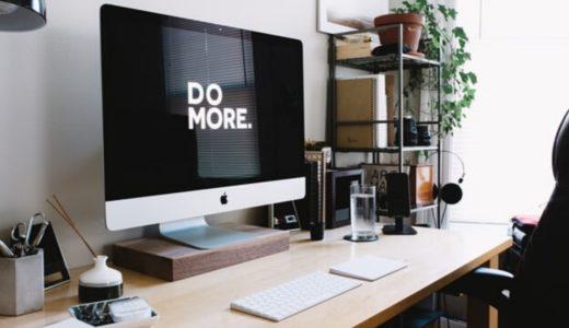 【徹底紹介】ブログ運営出来るかな?ブログが続けられる5つの特徴