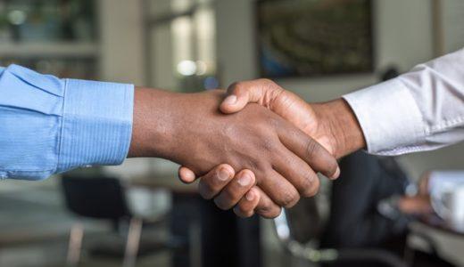 【2020年必読】営業のクロージングに必要な「3つの信頼」を紹介します。